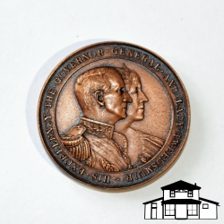 Commerative Medal